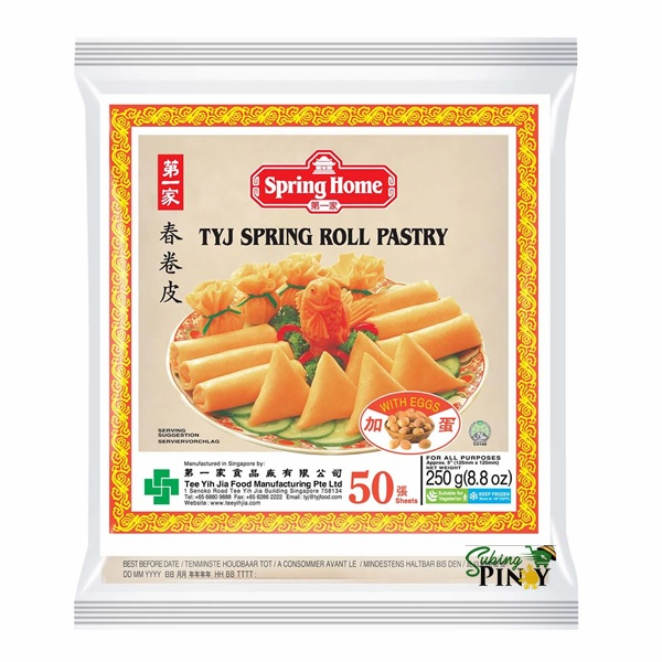 spring home frozen spring roll pastry 5″ 50 sheets